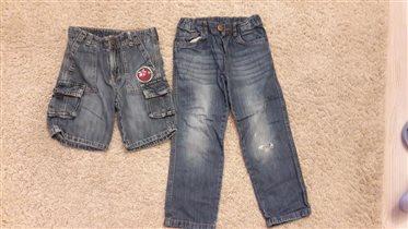 шорты и джинсы mothercare