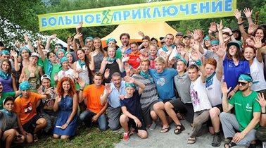 Стипендии Дмитрия Шпаро для школьников-путешественников