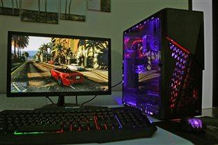 игровой компьютер с подсветкой