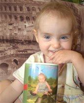 Чашка для чая есть, осталось выиграть «Milford»!!!