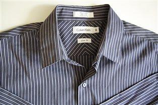 Рубашка, маркировка 20, 1000=