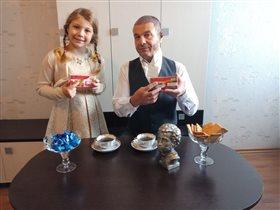Пушкин и чай Milford