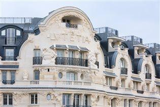 Отели Парижа. Открытие легендарного отеля Lutetia после реставрации