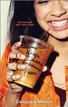 Книги для подростков - современные и про любовь. Серия Young Adult