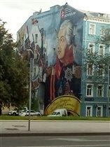 Граффити с изображением  Михаила Кутузова