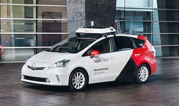 Беспилотный автомобиль от Яндекса: можно прокатиться