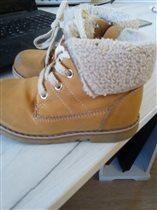 Ботинки на осень 25 размер