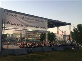 Проект «Московское кино»