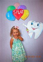 С самой лучшей пастой Splat чистить зубы детка рад