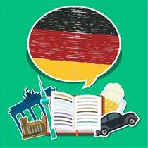 Фестиваль «Немецкий в Иностранке» - вход свободный
