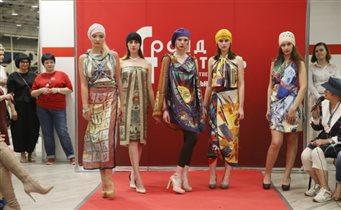 Выставка – продажа «Гранд текстиль»