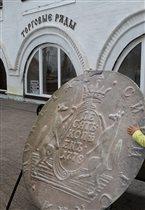 Гостиный двор в Тобольском Кремле