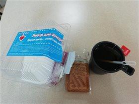 Перекус для донора в кубе.