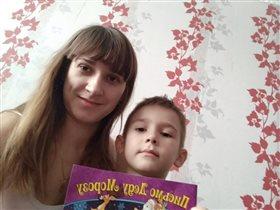 С сыном и с книгой для подтверждения авторства