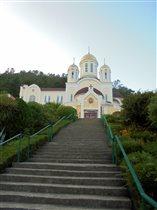 Лестница в Небо (Дагомыс, Сочи)