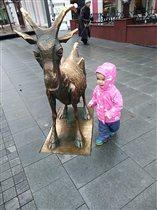 Коза на удачу)))