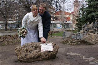 Камень исполнения желаний(Волгоград)