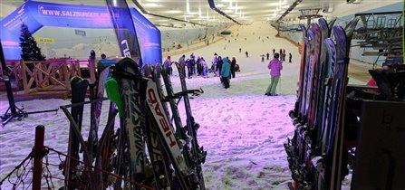 «Скитаг» – горнолыжный праздник Зальцбургского края в Москве