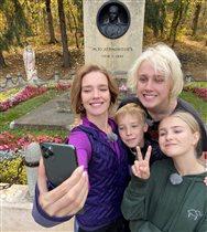 Наталья Водянова дети могила Лермонтова