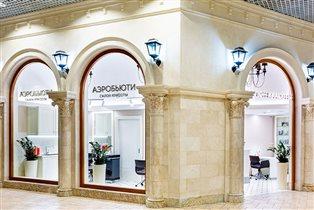 В аэропорту Домодедово открылся салон «Аэробьюти»