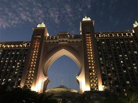 Отель Атлантис Дубай