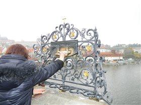 на Карловом мосту