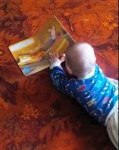 сидеть еще не умеем, но книги уже читаем :)