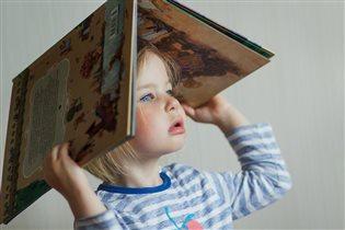 С книжкой можно и играть