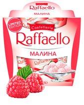 Компания Ferrero представила новинку: ты впервые не знаешь вкус Raffaello