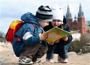Книга как путеводитель