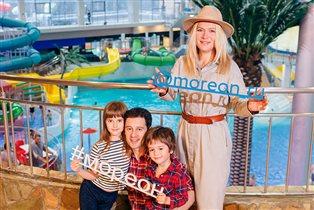 Семья Макарских побывала в обновленном аквапарке «Мореон»
