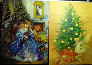 Первые две открыточки - от Фроси и Фруате
