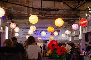 Выставка-ярмарка Like Market
