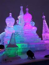 Ледяные купола