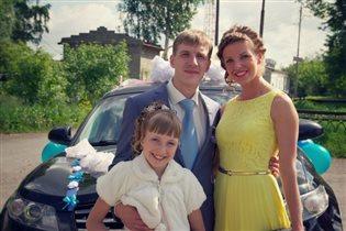 Дочка, сынок и любимая племянница