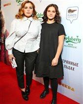 Ирина Пегова с дочкой: 'Ира, ну вы чего?'