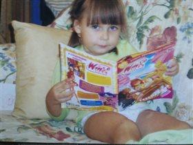 Люблю читать для мамы