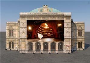 Бесплатные прямые трансляции из венской оперы в парке «Зарядье»