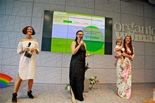 Бесплатный фестиваль Organic Woman Club в 'АФИМОЛЛ Сити'