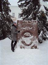 Камень в Ульяновске. Памятник букве 'ё'.
