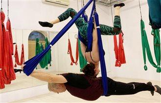 Аэро йога для спины