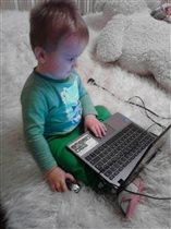 Андрейка и ноутбук