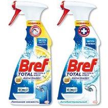 Новинки Bref: средство от известкового налёта и блоки для унитаза, меняющие аромат