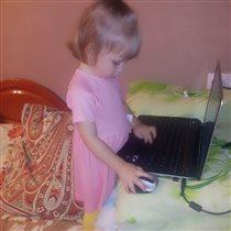 Сразу начали осваивать ноутбук.