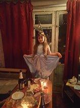 Моя фея)))
