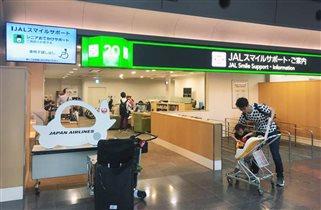По Японии с детьми: специальный лаунж для регистрации в аэропорту для семей с малышами