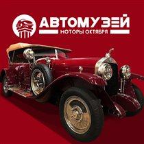Открылся самый большой автомузей в Москве