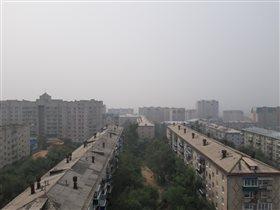 дым 1.08.19