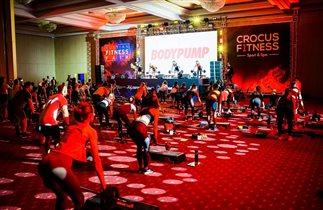 Международный фестиваль Фитнеса Russian Fitness Fair 2.0