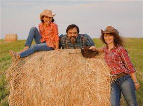 Ковбойская семейка